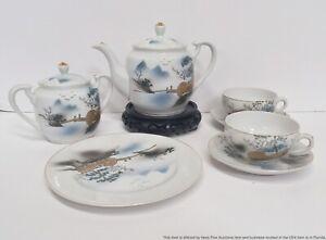 Vintage Signed Porcelain Kutani Ware 7 pc Tea Set Lithophane Portrait Japanese