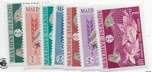 Maldives #117-123 Used - Stamp CAT VALUE $21.5