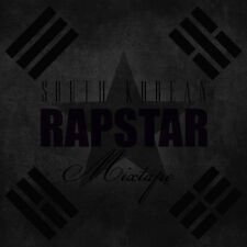 DOK2 - South Korean Rapstar Mixtape (CD)