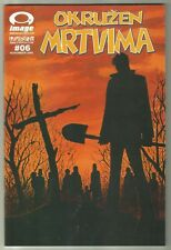 The Walking Dead #6 SERBIAN Variant Edition Flipbook with Invincible #6
