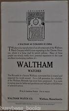 1912 Waltham Watch advertisement, showing Chinese Waltham advert.