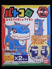 2001 Vintage Bandai Digimon Veemon & Exveemon Set 2 Candy Toy Mini Figure Rare