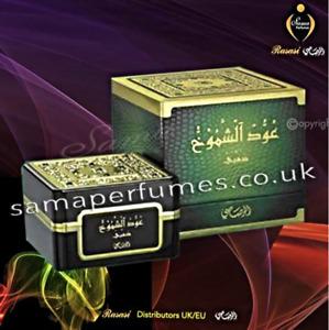 OUDH AL SHAMOUKH 35gm GOLD BAKHOOR INCENSE Official Dist RASASI Perfumes UK
