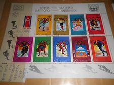 "FRANCOBOLLI KOREA 1978 ""OLYMPICS SAPPORO - INNSBRUCK"" USED BLOCK (CAT.3)"