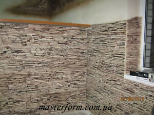 "Stone Polyurethane decorative stamp for concrete and plaster ""Venice"" for tracks"