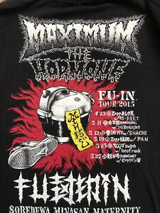 Maximum the hormone FU-IN 2015 TOUR SOREDEWA MINASAN MATERNITY NUMETAL T-shirt M