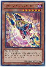 15AY-JPC10 - Yugioh - Japanese - Dark Magician Girl - Ultra