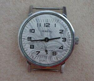 Russian mechanical men's watch POBEDA MARBLE classic vintage