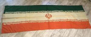 Super Rare !!!! Iran  USSR Flag Fleet Original Wool Soviet