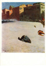 1960 Russian card SHOOTING DOWN OF THE DEMONSTRATION by S.Ivanov