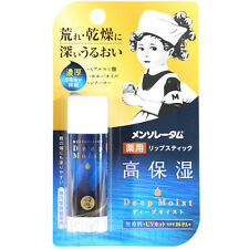 Mentholatum Japan Medicated Deep Moist Lip Cream 4.5g - No Fragrance