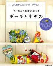 Patchwork Pouches and Small Items - Japanese Craft Book SP3