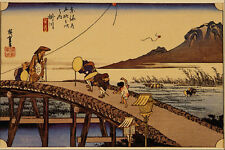500079 Kakegawa Ando Hiroshige A4 Photo Print