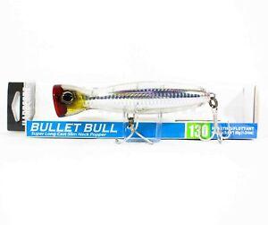 Yo Zuri Duel Hardcore Bullet Bull 130 mm Floating Lure F1205-HTMF (9082)