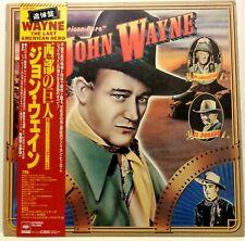 John Wayne The Last American Hero Strack compilation LP Japan w/obi