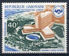 TIMBRE DU GABON POSTE AERIENNE N° 127 ** HOTEL INTERCONTINENTAL