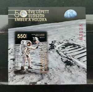 HUNGARY 2019 - Man landed on the Moon 50 years ago - MNH - IMPERF!