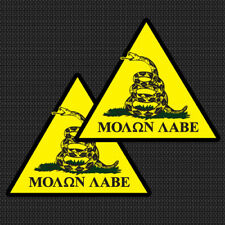 2x Molon Labe Dont Tread On Me Sticker Decal Gadsden Flag gun rights arms