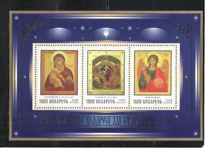 BIELORRUSIA. Año: 2005. Tema: ARTE RELIGIOSO. ICONOS.