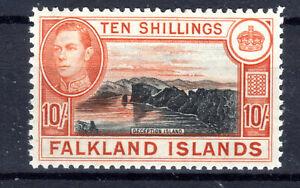 Falkland Islands 10/- KGVI SG162 Cat MLH  £200++ [F150821]