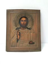 Antique Hand Painted Russian Icon Jesus Holding Bible
