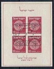 ISRAEL 1949 1ST ANNIVERSARY MINIATURE SHEET USED/CTO