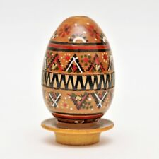 Decorative wood egg - hand made art , Used , collector item , unknown artist
