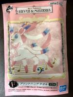 EIEVUI&MELODIES Hand towel pokemon Ichiban Kuji Nintendo BANDAI Japan anime