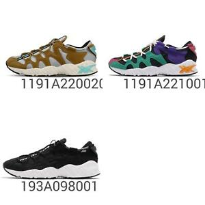 Asics Tiger Gel-Mai Classic Retro Running Shoes Mens Lifestyle Sneakers Pick 1