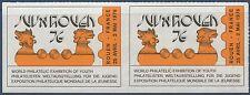 FRANCE VIGNETTE Paire** Exposition philatélique ROUEN 1976 en orange, Label