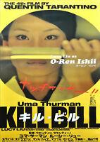 """Reproduction """"O-Ren Ishii"""", Kill Bill Movie Poster, Home Wall Art, Tarantino"""