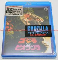 Godzilla vs. Biollante TOHO Blu-ray Japan TBR-29096D 4988104120960