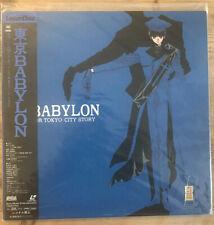 X: Tokyo Babylon (CLAMP) Japanese LD Box Laserdisc (SRLW 1492) 1992