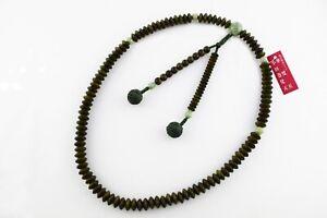 27cm Japanese Lignum vitae wood Jade Tendai Juzu Prayer beads Kyoto Buddhism