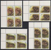 Belarus WWF European Beaver 4 Corner Blocks with margins 1995 MNH