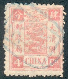 China Mi.-Nr.10a o (MICHEL € 160,00) feinst