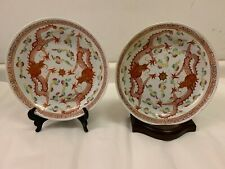 Pair of Antique Chinese Porcelain Dragon Dishes, 19th century