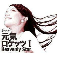 Genki Rockets, Vol. 1 by Genki Rockets (CD, Jul-2008, Avex (Japan))