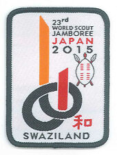 2015 World Scout Jamboree AFRICA SWAZILAND SCOUTS Contingent Patch