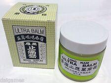 Singapore Brand Hong kong Ling Nam Ultra Balm 20G 嶺南萬應止痛膏 Relief Pain,Massage