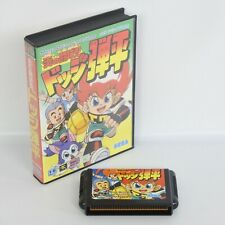 Mega Drive DODGE DANPEI Hono No Tokyuji No Instruction 8161 Sega md