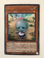 "Yu-Gi-Oh /""Eva/"" SR05-FR000 Ultra rare"
