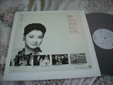 a941981 Frances Yip EMI Promo LP Single  葉麗儀  Lover's Tears (In Cantonese)