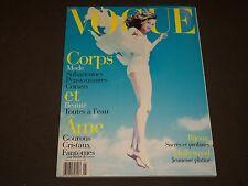 1995 MAY VOGUE PARIS MAGAZINE - GEORGINA - FASHION MODELS - O 7313