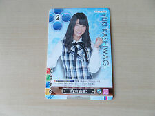 Carte Idole J-pop Yuki Kashiwagi AKB48 !!!