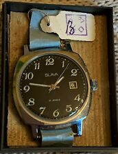 mens wrist watch Slava mechanical antique vintage new in box with receipt USSR