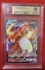 Pokemon Japanese VMAX Starter Deck Charizard VMax #2 Holo BGS 10 🔥🔥🔥