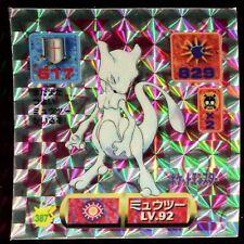 POKEMON STICKER Carte JAPANESE 50X50 1997 HOLO N° 387 MEWTWO