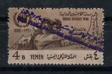 "YEMEN (Royalist/MKY) - RARE 1964 ""FREE YEMEN"" in VIOLET, MNH-F - Michel 87b"