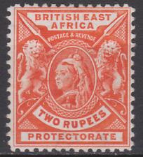 British East Africa 1897 Mint Mounted 2r Orange SG76 Cat £70